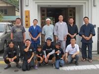 麺やOK&三河社教会